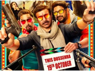 Bhaiaji Superhit Teaser